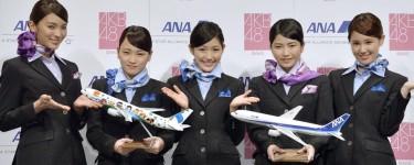[HCM] Cần Tuyển Nhân viên kinh doanh Hãng hàng không All Nippon Airways!!!